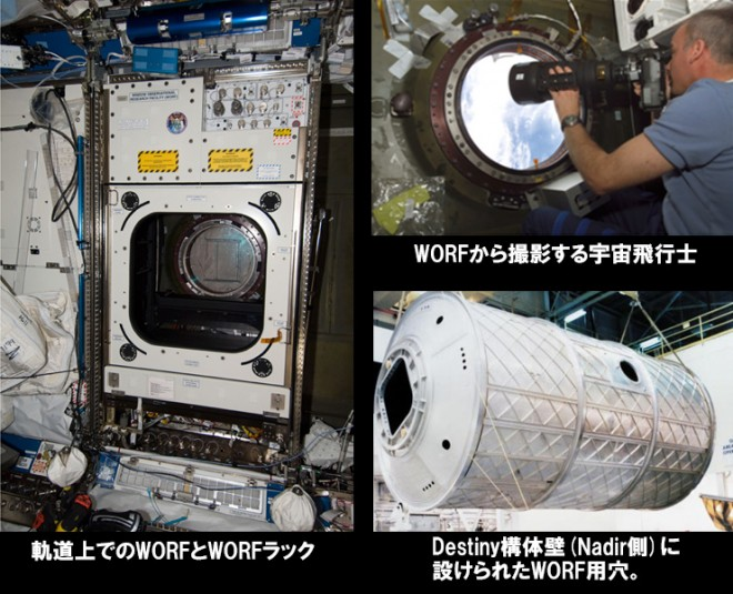 meteor_iss02