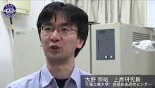 「成層圏微生物採集プロジェクト」経過報告