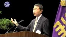 2013年度千葉工業大学入学式における松井孝典所長の講演