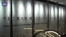 『千葉工業大学 東京スカイツリータウン®キャンパス』OPEN!