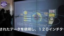 「千葉工業大学 スカイツリータウンキャンパス AreaⅡ 惑星探査ゾーン」 OPEN!