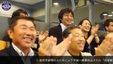 「流星観測衛星S-CUBE」打上げ成功!