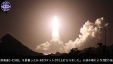 「流星観測衛星S-CUBE」打上げ動画
