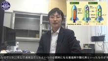 オリジナル観測ロケット開発プロジェクト