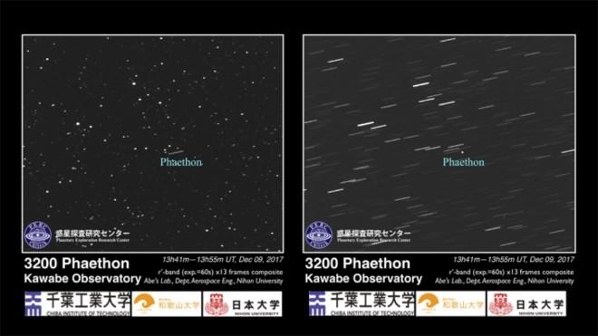 phaethon
