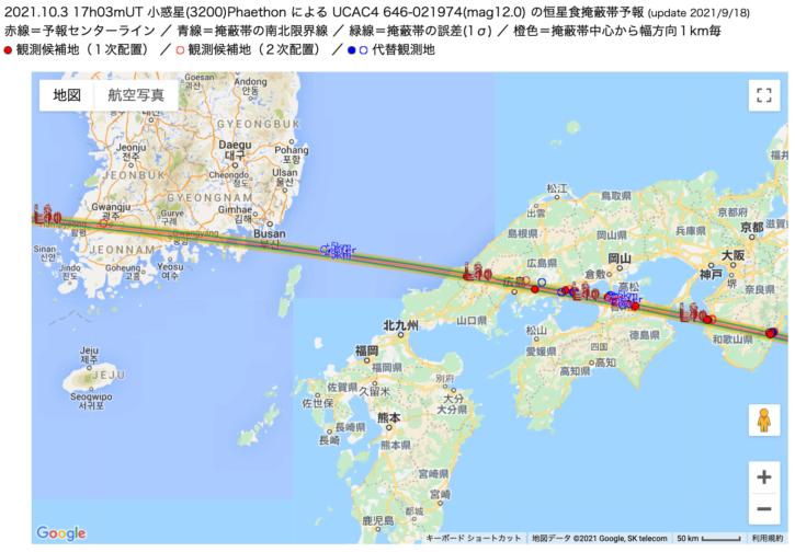 2021年10月3日夜のPhaethonよる恒星の掩蔽現象観測可能地域と観測点候補地点群. 韓国, 島根, 広島, 瀬戸内地域, 香川, 徳島, 和歌山にわたる30地点以上に観測者が散らばり観測が実施された. (早水勉氏作成・地図はGoogleより)